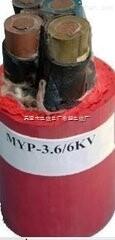 矿用移动橡套电缆MYP屏蔽电缆