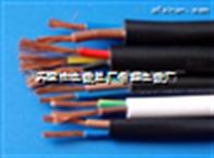KFF 氟4高温控制电缆