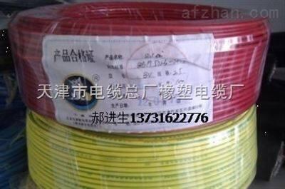 宿迁WDZ-BY电线电缆WDZ-BY型阻燃电线