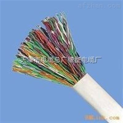 HYA 50*2*0.7通信电缆