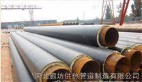 天然气输送管道直埋式防水防腐聚氨酯保温管国家质量研发标准