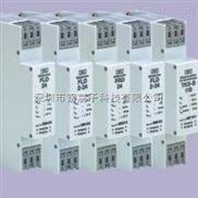OBO VF 和 VF-FS-OBO电源避雷器