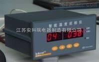 16路温度巡检测控仪