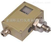 双触点压力控制器/压力开关/D511/7DZ-0.1-0MPa