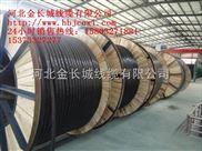 yjv22-3*300铜芯高压铠装电力电缆