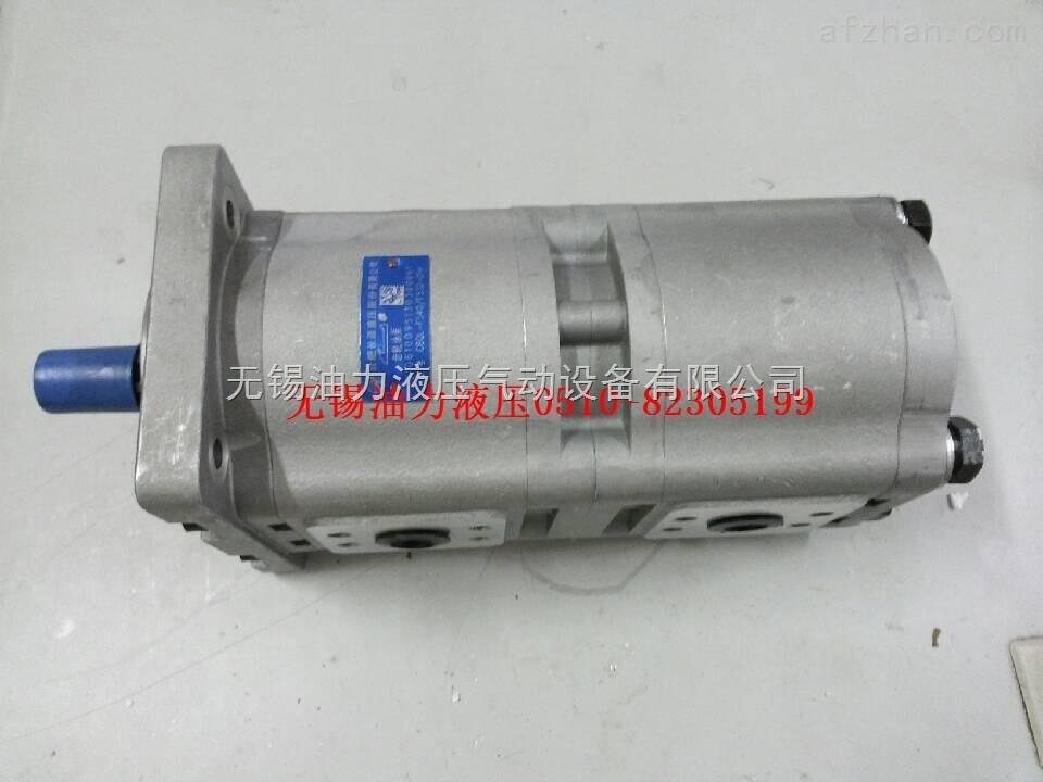 长源双联泵CBQTF-F525/F416-AFPL