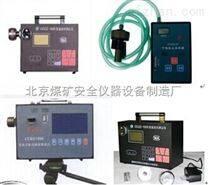 CCHZ-1000全自动粉尘测定仪煤矿、电厂定点生产厂家