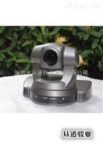 视讯摄像机TNV-HD9620SDVI