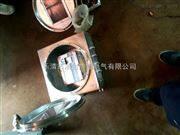 不锈钢防爆配电箱防爆不锈钢阀门配电箱