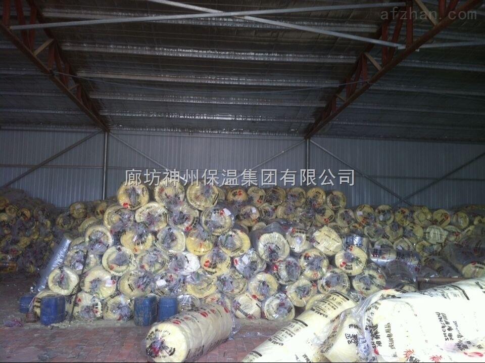 10K100铝箔玻璃棉卷毡多少钱、、厂家最低报