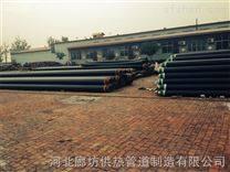 预制直埋式热力保温管厂家批发价格