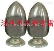 售防雷降阻剂+稀土降阻剂+离子缓释剂+降阻材料厂家