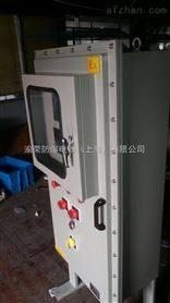 新疆阿克苏钢板焊接异形防爆箱定做 乌鲁木齐防爆控制箱价格
