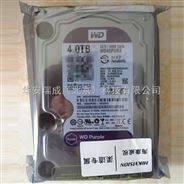 西数4TB海康威视录像机专用监控硬盘