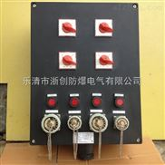 消防水泵FXC三防检修插销箱