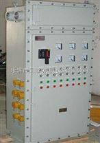 优质防爆控制柜配电箱BXK生产厂家