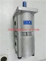 长源双联泵 CBQL-F550/F540-CFH