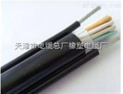 KVVRC 行车专用电缆/KVVRC控制电缆
