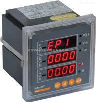 安科瑞可编程智能电能表PZ96-E4  Z新价格