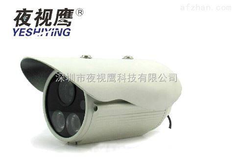 夜视鹰1200线红外夜视监控摄像机安防监控器高清摄像头