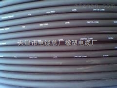 废旧橡套电缆翻新&翻新外护套价格