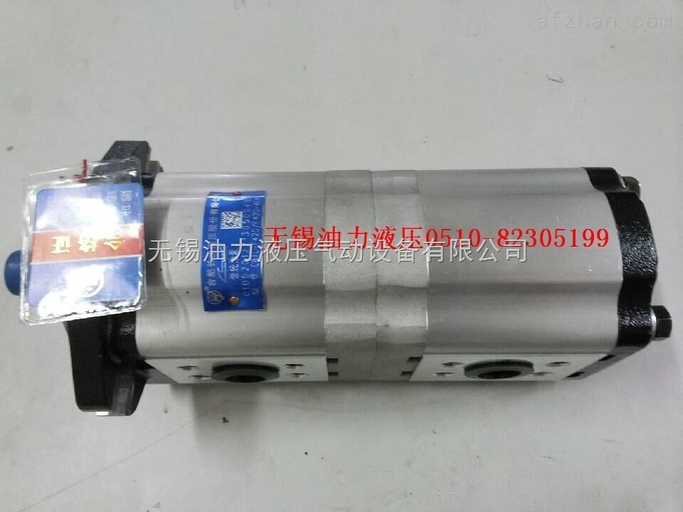 合肥长源双联泵CBTL-F416/F410-AFH