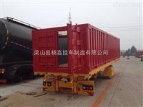 四川省广元市45英尺骨架式平板自卸后翻运输半挂车上户新政策