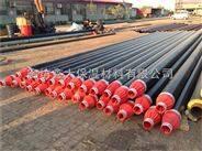 国家标准钢套钢预制直埋管型号