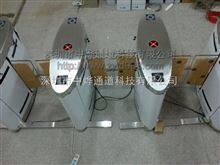 ZY-P平移閘機,平移閘廠家