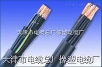 KVV-控制电缆19X1.5铜芯交联控制电缆