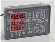 安科瑞ARDP 智能水泵控制器