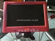 9.2寸全角工业液晶显示器