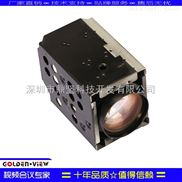 供应20倍变焦USB接口LVDS输出医疗监控摄像机机芯