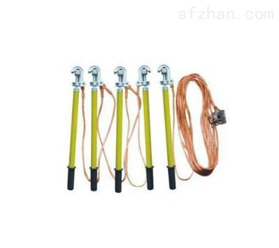 xj-1型-(户外线路,分相式)短路接地线-上海苏特电气