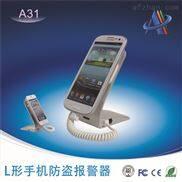 手机卖场防盗器