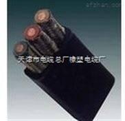GKFB橡胶扁平软电缆 GKFB高压扁平电缆6KV