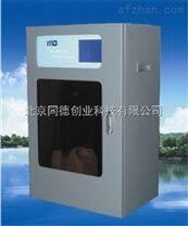 在线亚消酸盐氮监测仪 在线水质分析仪