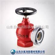 消防器材厂直销减压稳压型室内消火栓