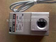 日本SMC3通直动式电磁阀@smc电磁阀特价销售