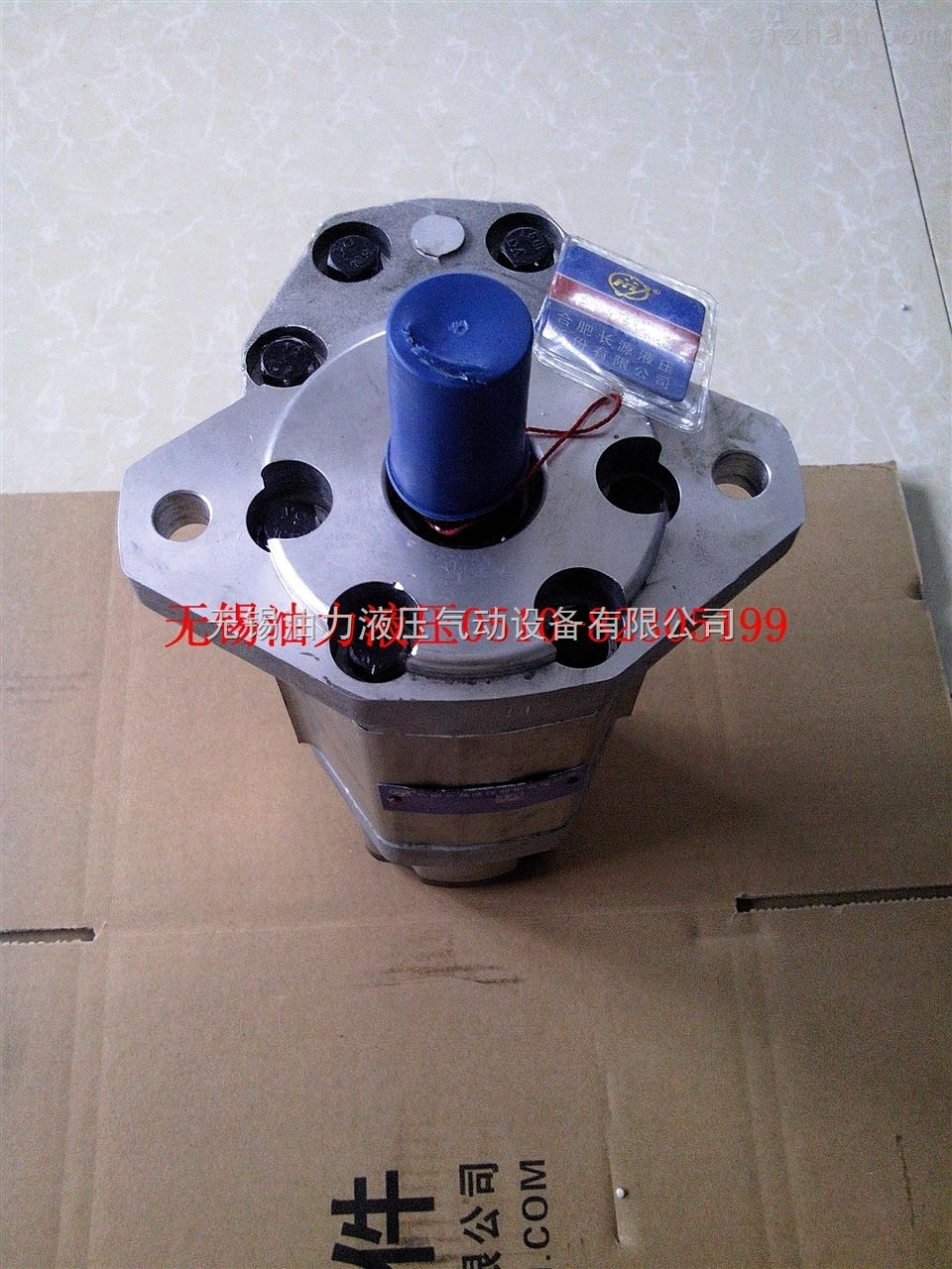 长源双联泵CBQT-F532/F432-AFP