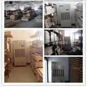 家具木材除湿机 家具厂除湿器