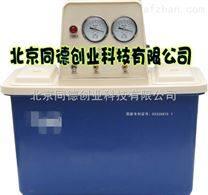双面循环水式多用真空泵