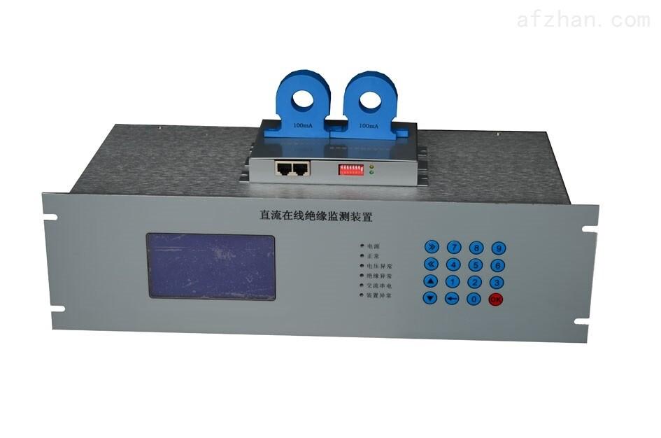 HV-3060直流在线绝缘监测装置