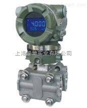 智能微差压变送器HC120A