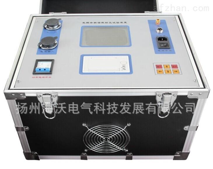 变频串联谐振试验装置原理