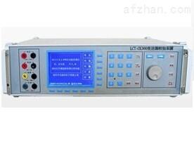 LCT-CK300变送器校验装置