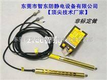 供應史帝克ST-501A離子銅棒、靜電棒、全銅材質除靜電離子風棒