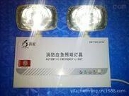 易发  新国标 LED双头应急照明灯