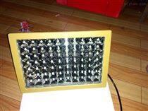 BAT51-100W防爆高效节能LED泛光灯