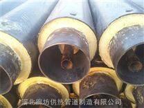 国标热水保温管道 直埋聚氨酯保温管厂家